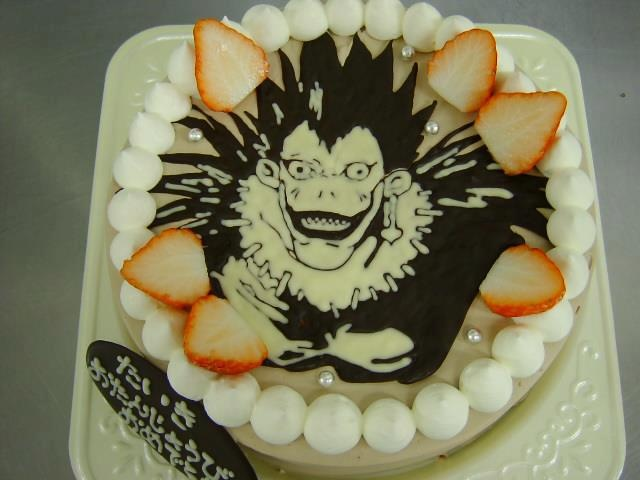 Cool Anime Cakes For Anime Lovers Part 1 Crust N Cakes